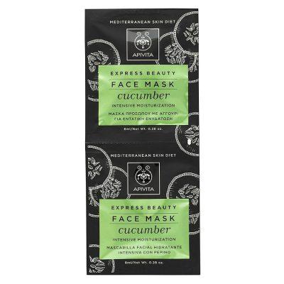 Apivita maska za lice krastavac 2x8ml
