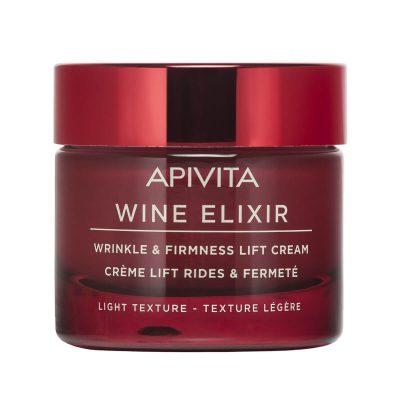 Apivita wine elixir legere hidratantna krema 50ml